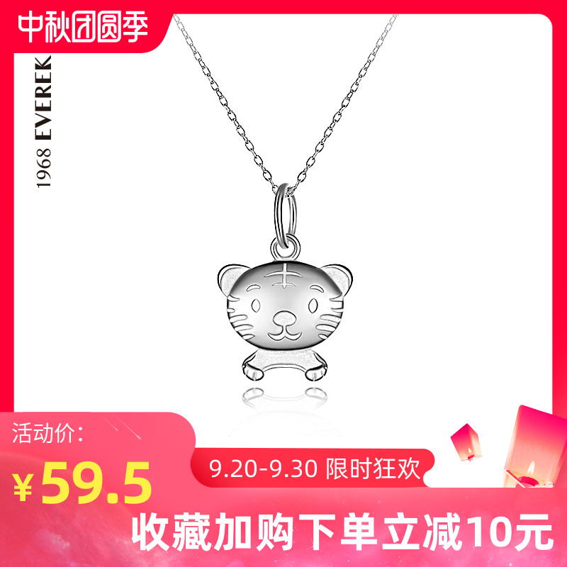 Evereki little tiger Necklace niche design clavicle chain girl fashion 925 sterling silver net red Pendant Gift C8