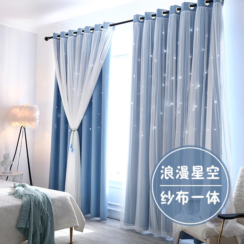 北欧星空双层全遮光蕾丝飘窗卧室客厅镂空星星网红ins公主风窗帘
