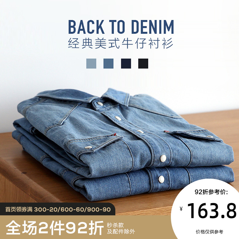 Mr. Cotton Denim Shirt Men's Long Sleeve Spring Men's Slim Long Sleeve Denim Shirt Casual Men's Spring Top