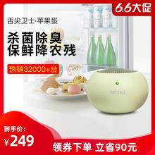 rootsense根元 冰箱专用净化器除臭空气杀菌去除异味保鲜家用神器