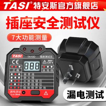 快速检验线路 LCD屏电压测试 漏电开关测试