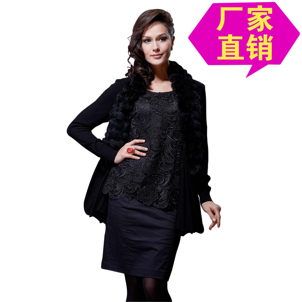 御之绣 2012秋冬新品 贵妇毛领价两件套 羊毛毛衣H82525