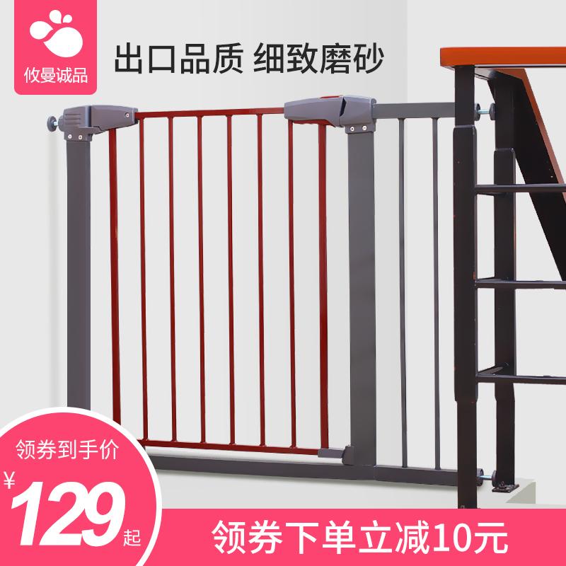 Лестничные ограждения для детей Артикул 45158245022