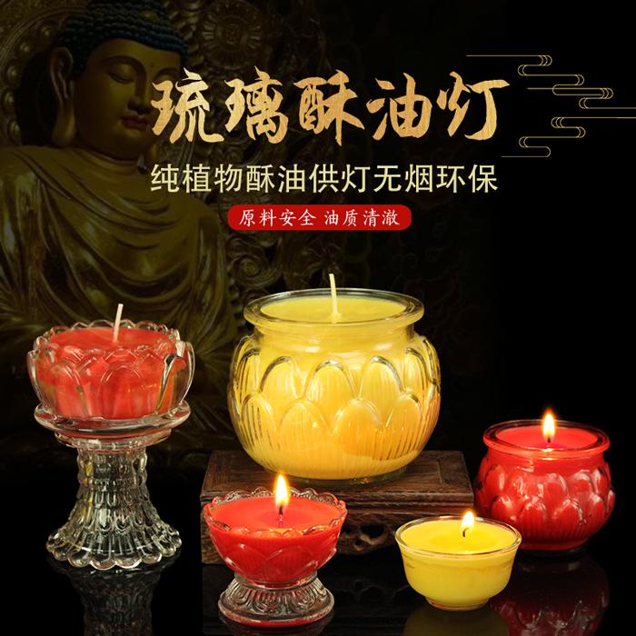 Масленные свечи Артикул 600301843185
