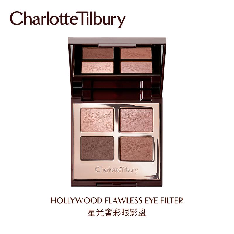 charlottetilbury ct四色眼影盘好用吗
