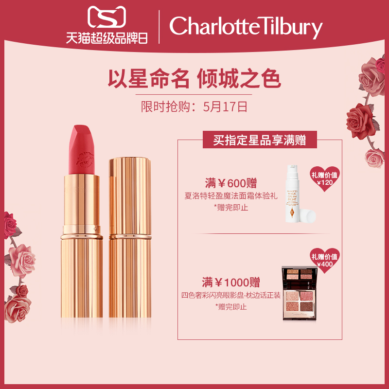 [520 gifts] CharlotteTilbury CT mouth red star lipstick moisturizes, moisturizes, and matte.