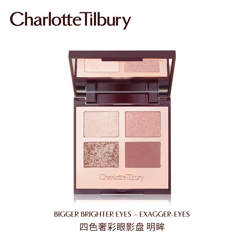 哑光大地色不易脱妆明眸四色奢彩眼影盘CTCharlotteTilbury
