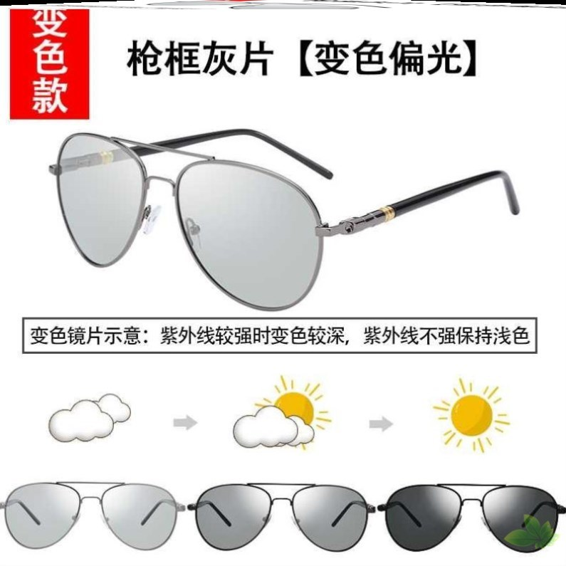 Tan sunglasses for men climbing gradually Classic Sunglasses for women in street photography for square lovers sun protection portable simplicity