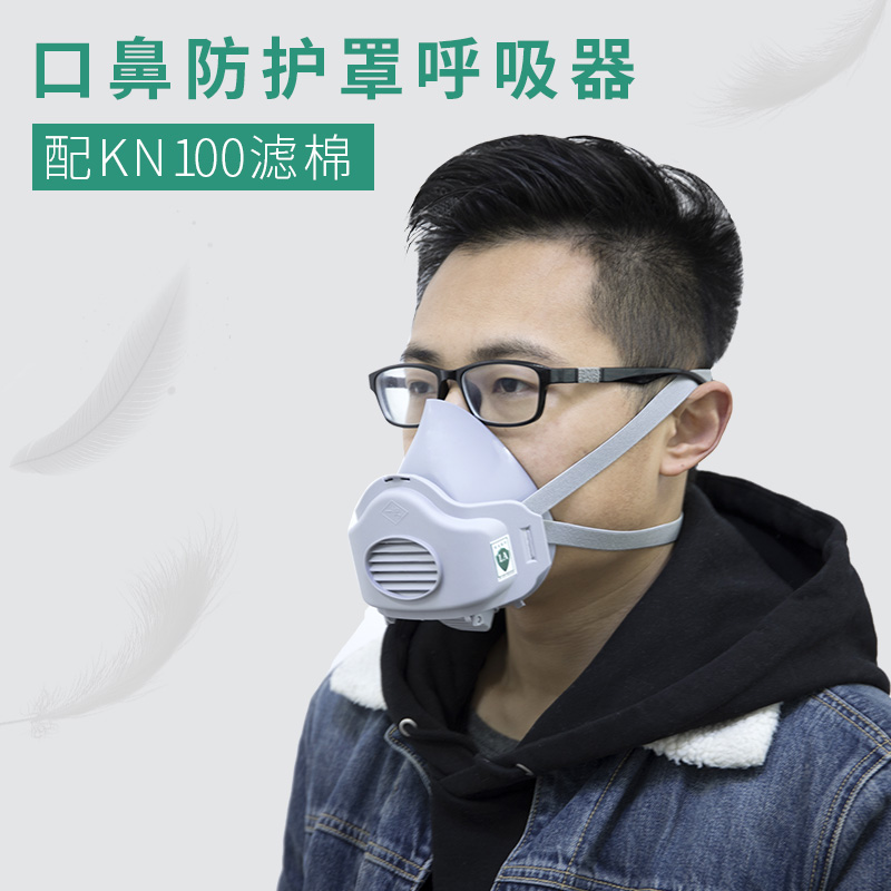 Gas mask self-priming filter particulate respirator mask gas mouth nasal mask spray paint reuse