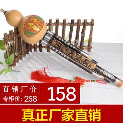 厂家直销紫竹浮雕葫芦丝精品收藏专业演奏型三音可拆C降B调