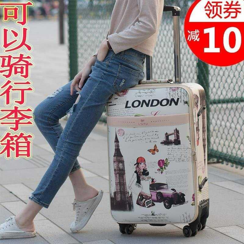 Korean version of College Students suitcase, trolley case, female cute code case, large capacity suitcase, male small fresh travel.