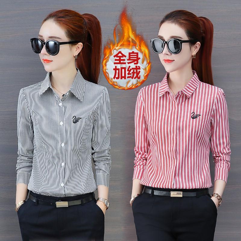加绒条纹衬衫女长袖保暖冬2018秋季新款加厚棉衬衣职业打底衫上。