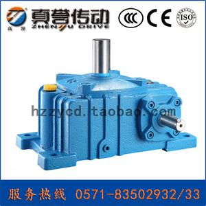 杭州真誉wpo蜗轮卧式小型减速机