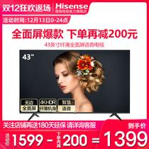 特价wifi寸彩高清网络小显示器智能32英寸液晶电视机24先科SAST