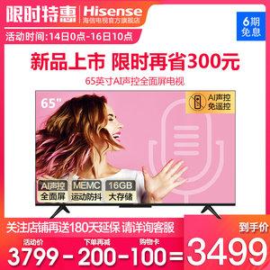 hisense /海信hz65e3d-pro电视机