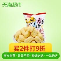 袋免邮1060g卷鱿鱼鲜Miaow妙妙进口膨化食品马来西亚零食