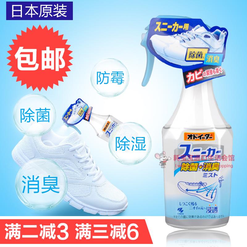 Японский оригинальный небольшой лес система медицина спортивной обуви сын дезодорант спрей подготовка обувной идти запах стерилизовать 250ml