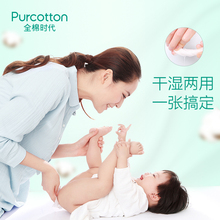 All-cotton Age Baby Cotton Flexible Towel Pure Cotton Neonatal Dry-wet Dual-purpose Towel Cotton Flexible Towel Non-wet Towel Bag 18