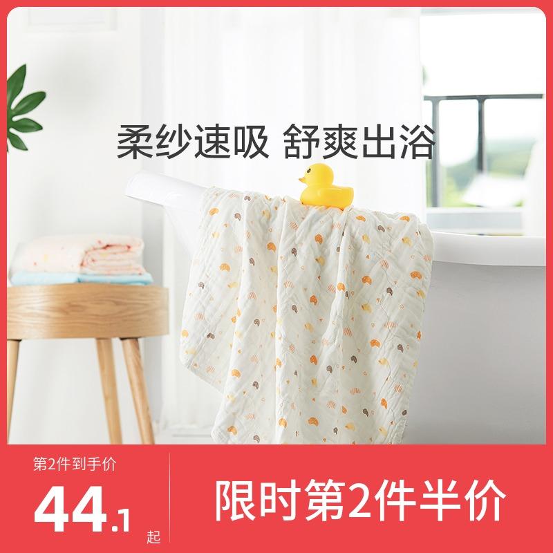 全棉时代儿童浴巾夏季薄款纯棉纱布吸水速干洗澡新生婴儿宝宝专用
