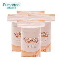 全棉时代产褥垫产妇一次性产后护理垫月子用经期防漏隔尿床垫40片