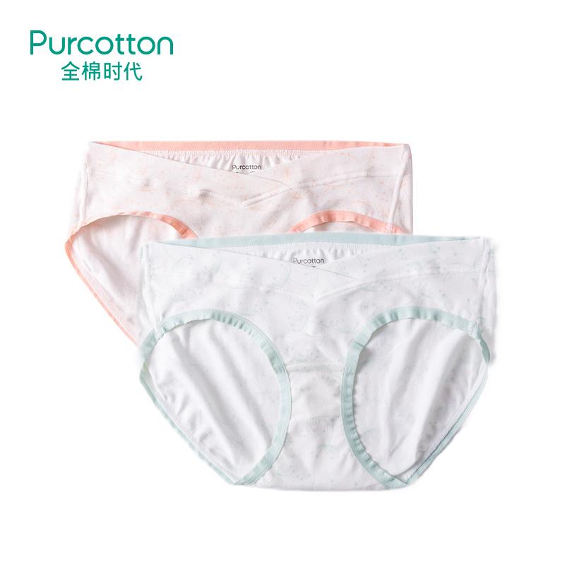 全棉时代产后月子孕妇内裤女纯棉低腰无痕孕晚期孕期通用夏季薄款