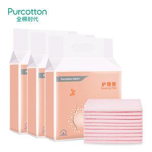 全棉时代 产褥垫孕妇产后成人护理垫一次性产妇垫月经床单垫30片