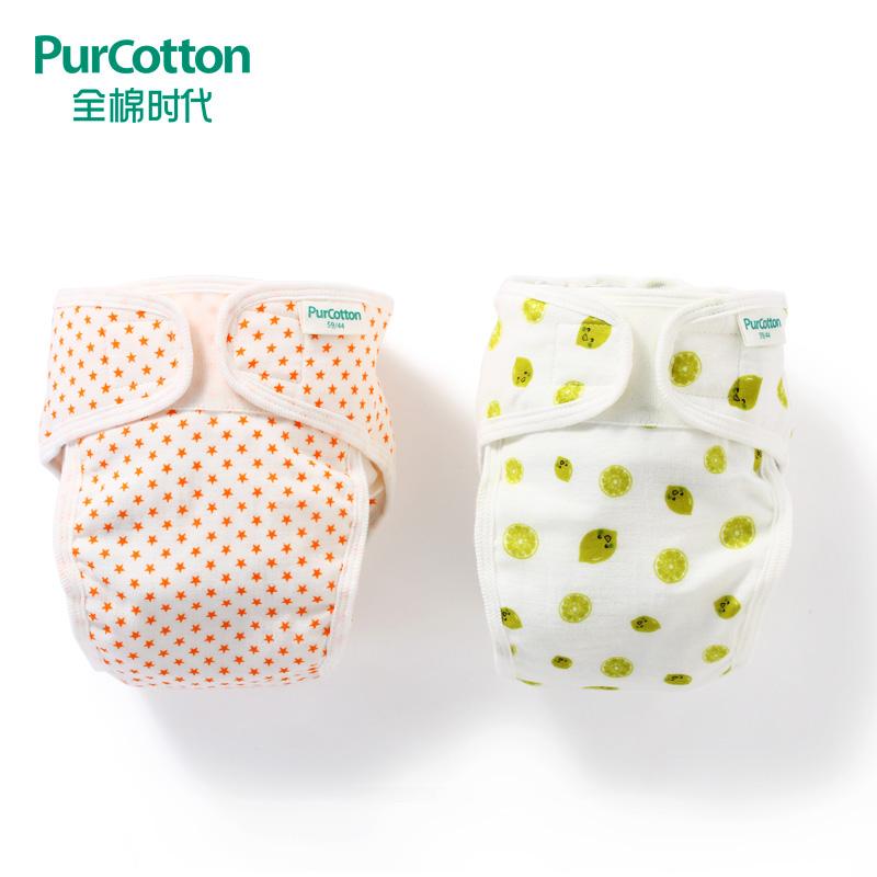 全棉時代 春夏嬰幼兒紗布隔尿褲2條