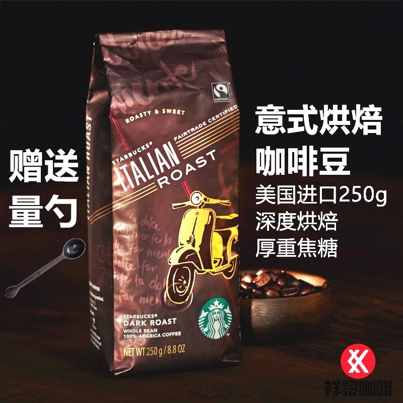 Коллекции на тему Starbucks Артикул 527770124116