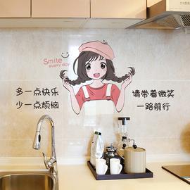 厨房防水防油创意瓷砖玻璃贴纸自粘墙纸墙面墙壁装饰贴画柜门墙贴