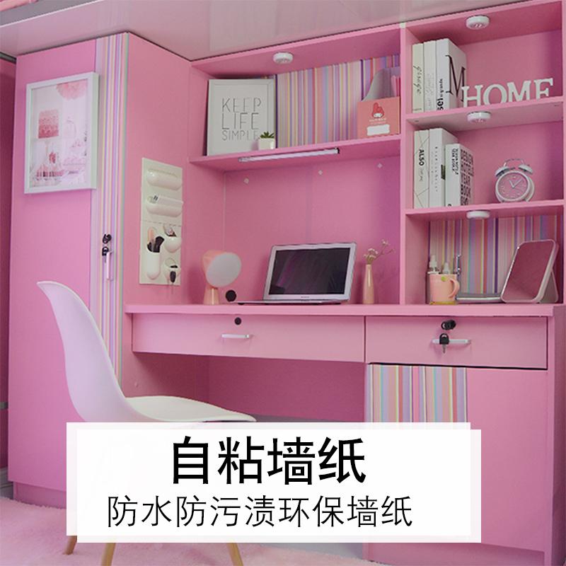 Сто рисунок толстый студент водонепроницаемый PVC самоклеящийся стена бумага твердый комната с несколькими кроватями обои сон комната мебель протектор паста непосредственный паста