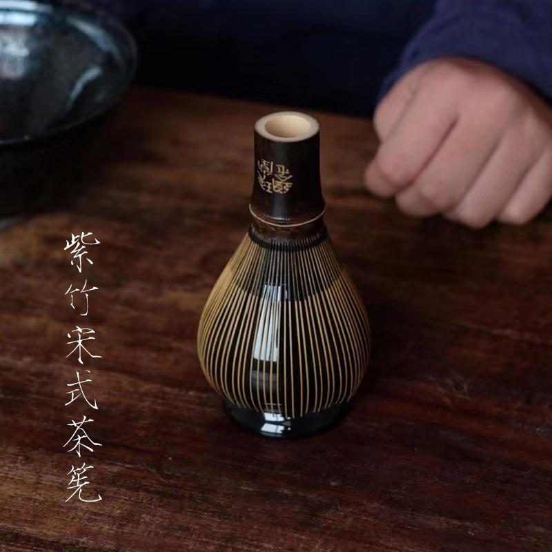 宋代点茶茶具套装陈金信茶筅点茶粉茶匙茶筅立抹茶刷点茶器具套装