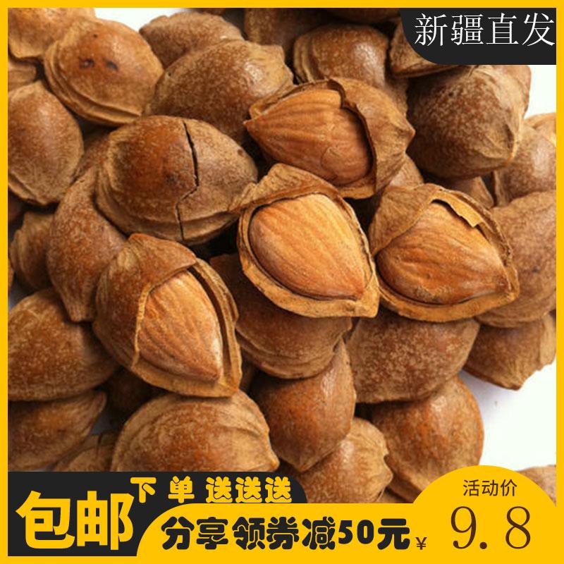 新疆の特産品の新商品のナッツ菓子のクリーム味の小さい銀杏の核は息を補います。