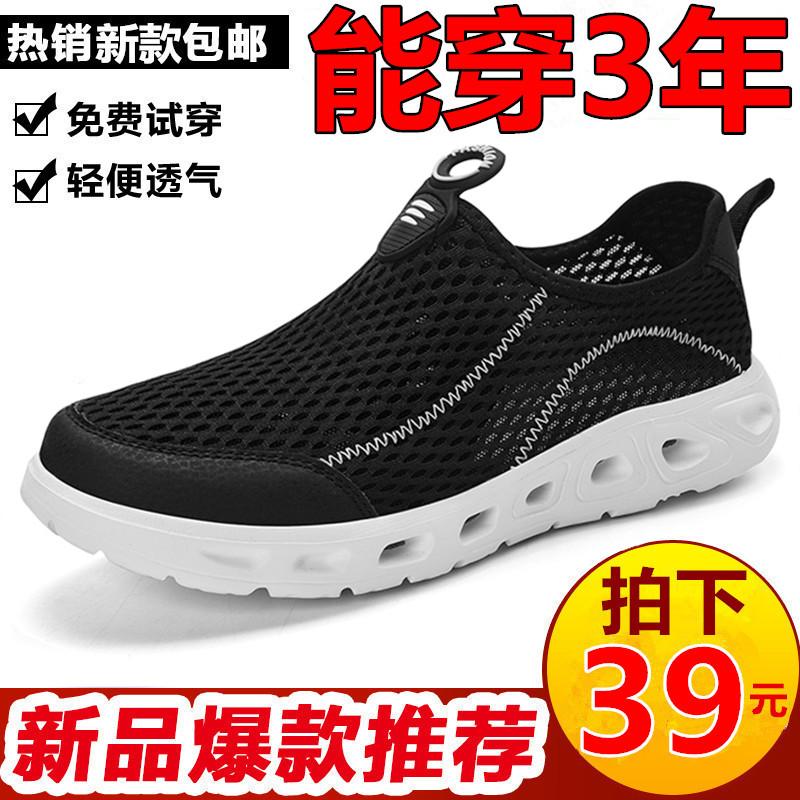 回力透气男鞋网面网眼登山鞋男士户外鞋防滑耐磨徒步旅游运动鞋男