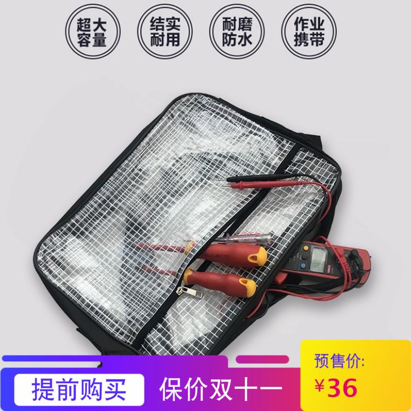 17 inch dust-free Bag Backpack waterproof dust-free room kit computer anti-static grid transparent package