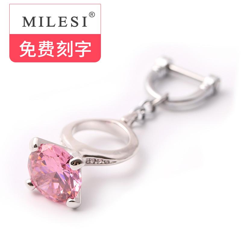Метр сдерживать этот кольцо брелок мисс творческий корейский личность diy кристалл брелок автомобиль ключ ремонт