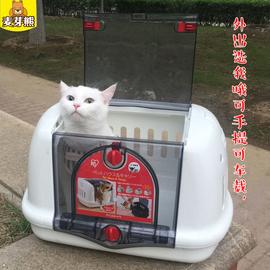 爱丽思宠物便携包phc480猫狗车载包外出旅行猫狗笼航空箱包邮图片
