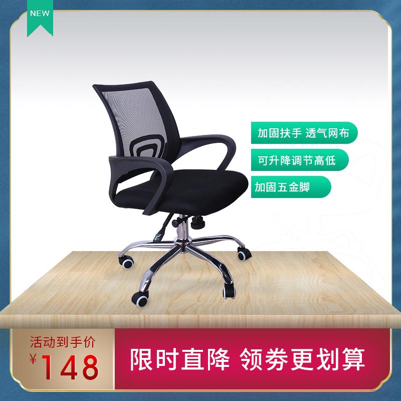 文員の回転椅子昇降オフィスの椅子は銀台の事務椅子の会議を収めます。