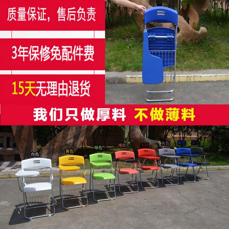 Учебное кресло с письмом слово панель Репортер конференции пластик со складыванием Стул интегрированный стол и стул преподавания писать слово Офисный пластиковый стальной стул
