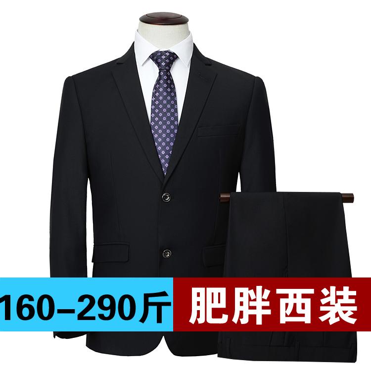 Large size suit mens professional suit plus fat plus big fat extra large business suit bridegroom wedding ceremony