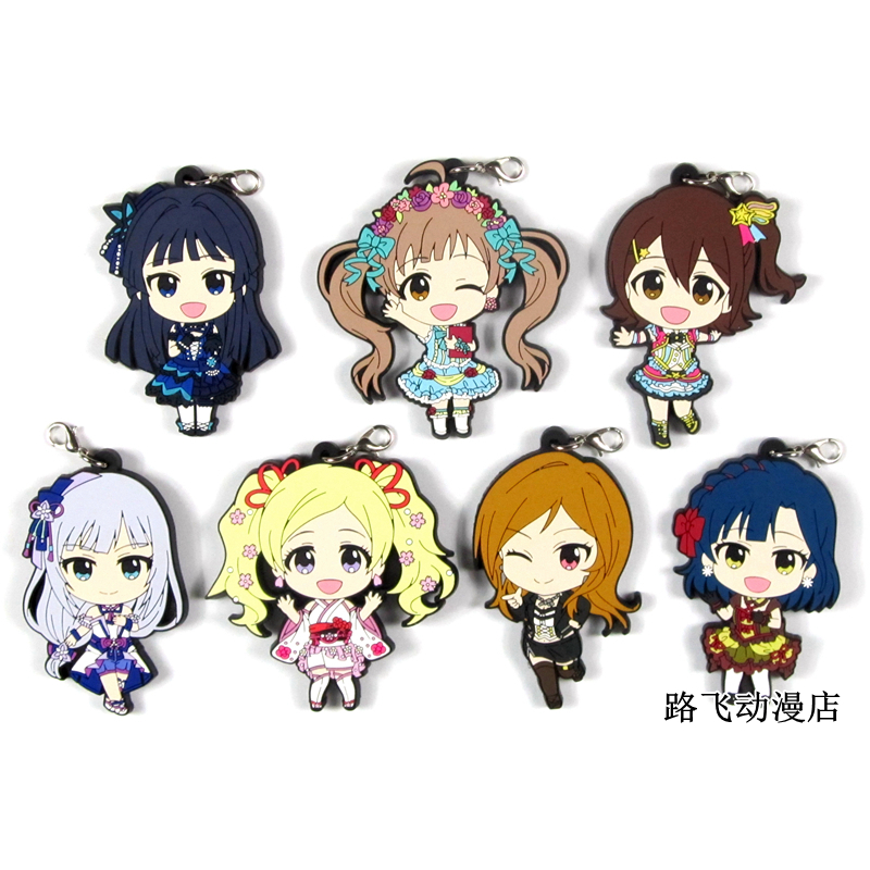 Idol master million live theater time rubber pendant daily order bulk goods top Jingxiang Xingli flower