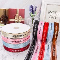 2cm手工彩带蛋糕烘培丝带生日礼物雪纺缎带绸带结婚喜糖盒包装饰