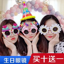 小红书搞笑搞怪眼镜派对蛋糕装饰插牌网红生日眼镜自拍照沙雕道具图片