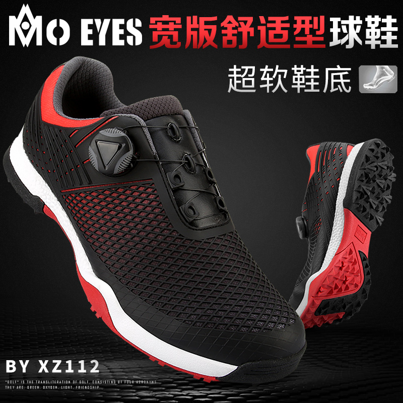 New magic eye! Golf mens waterproof shoes comfortable and soft autumn sports shoes golf shoes PGM