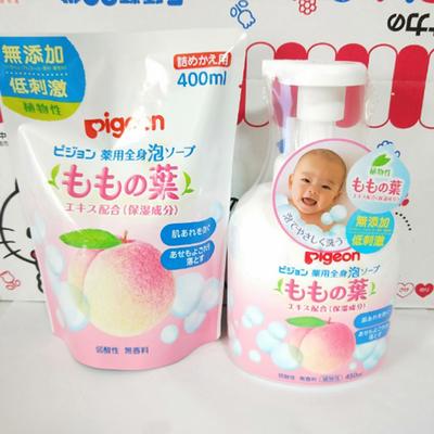 21日本本土贝亲婴儿桃叶精华洗发水沐浴露2合1儿童宝宝专用850ml