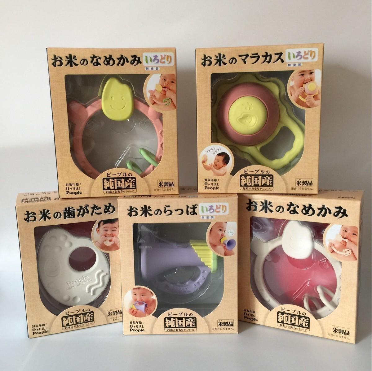 送防掉链日本正品people大米制造玩具婴儿固齿器磨牙牙胶圆环喇叭