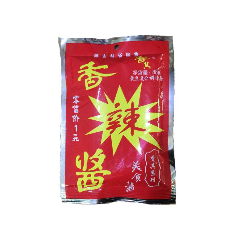 双城香其香辣酱88克装 满20袋全国多省包邮 黄豆酱 熟酱