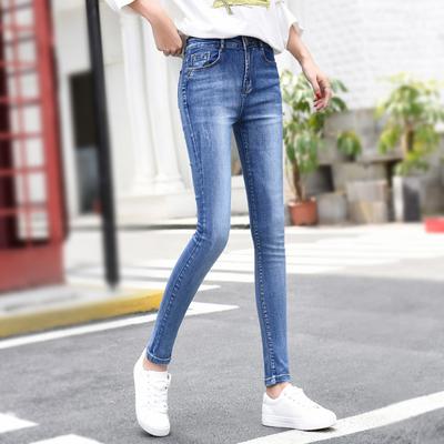 韩版春秋2020新款显瘦高腰牛仔裤