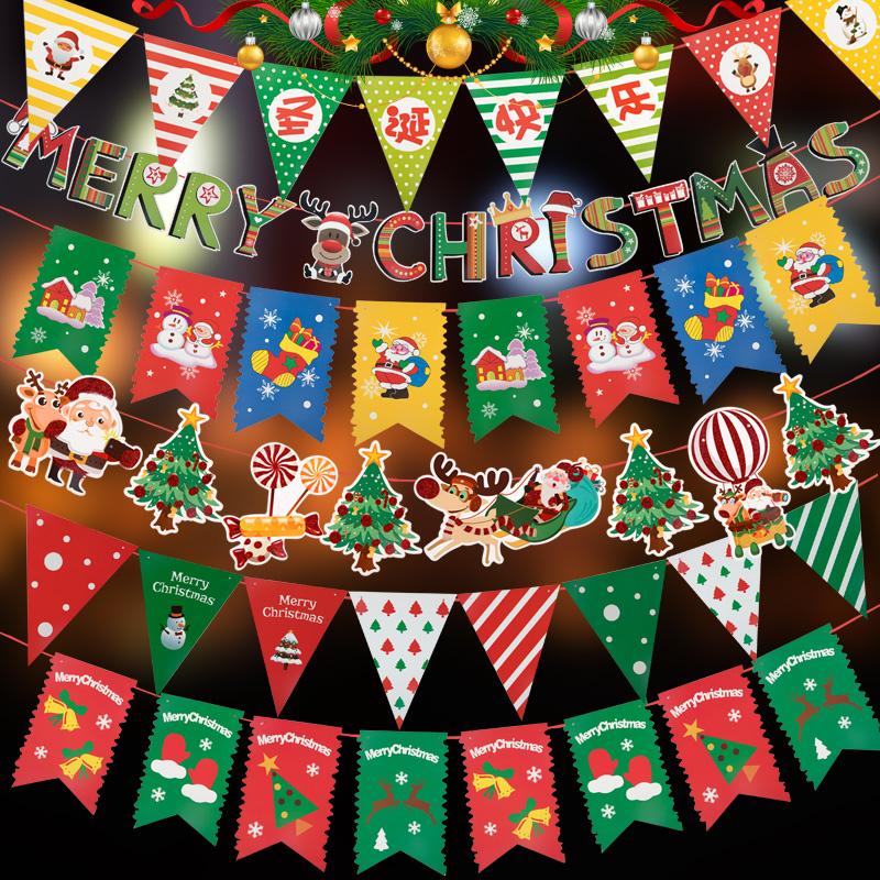 圣诞节日场景布置小创意店面挂旗吊旗拉旗店铺商铺门店装扮装饰品