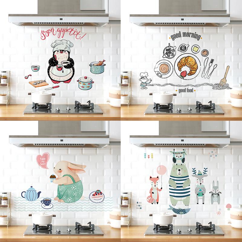透明厨房防油贴纸耐高温墙贴柜灶台用油烟机用瓷砖贴防水自粘壁纸
