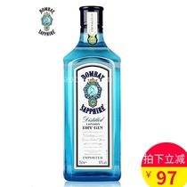 750ml英国原瓶进口洋酒孟买蓝宝石金酒蓝色香草楠希小馆